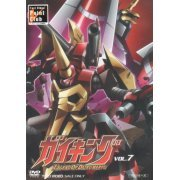 Gaiking Vol.7 (Japan)