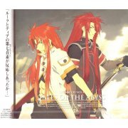 Tales of The Abyss Vol.1 (Japan)