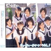 Cutie Queen Vol.1 (Japan)
