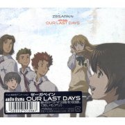Our Last Days (Zegapain Audio Drama) (Japan)