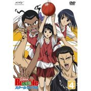 School Rumble Nigakki Vol.4 (Japan)
