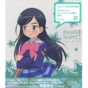 Manabi Straight! Character Mini Album Mei Eto (Japan)
