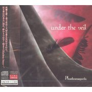 Under The Veil [Limited Edition] (Japan)