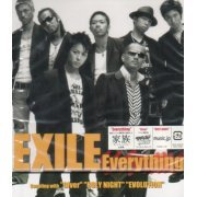 Everything (Japan)