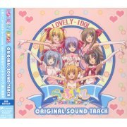 Lovely Idol Original Soundtrack (Japan)