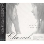 Chronicle  [CD+DVD] (Japan)