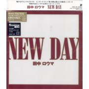 New Day (Japan)