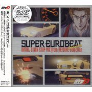 Super Eurobeat Presents Initiald Non-Stop Mix From Keisuke-Selection (Japan)