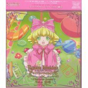 Rozen Maiden Traumend Character Drama CD Vol.6 (Japan)