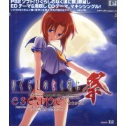 Escape (Higurashi no Naku Koro ni Sai Outro Theme) (Japan)