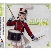 Pumpkin Scissors Dramatic CD Tennen Ryokuoshoku (Japan)