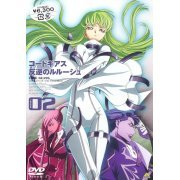 Code Geass - Lelouch of the Rebellion 2 (Japan)