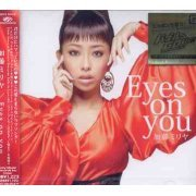 Eyes On You (Japan)