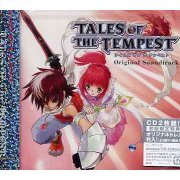 Tales of the Tempest Original Soundtrack (Japan)
