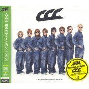 CCC -Challecge Cover Collection- [CD+DVD] (Japan)