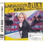 Lucy [CD+DVD] (Japan)