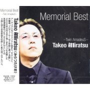 Takeo Miratsu -Memorial Best (Japan)