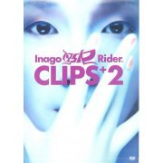 Clips+2 (Japan)