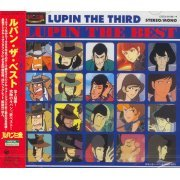 Lupin The Best (Japan)