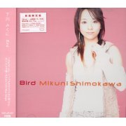 Bird [CD+DVD Limited Edition] (Japan)