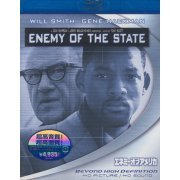 Enemy Of The State (Japan)