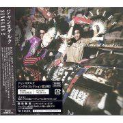 Singles 2 [CD+DVD] (Japan)