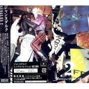 Singles 2 (Japan)