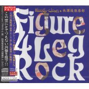 Figure4 Leg Rock [Limited Edition] (Japan)