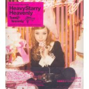 Heavy Starry Heavenly [CD+DVD Limited Edition] (Japan)