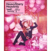 Heavy Starry Heavenly (Japan)