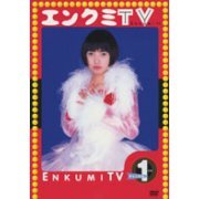 Enkumi TV Channel 1 (Japan)