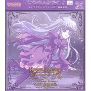 Rozen Maiden Traumend Character Drama CD Vol.7 Barasuisho (Japan)