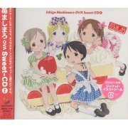 Ichigo Mashimaro OVA Sweet-CD 1 (Japan)
