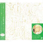 Shinichi Osawa / Kitsune Presents Kitsune Udon (Japan)