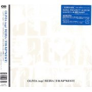 Olivia Inspi' Reira (Trapnest) [CD+DVD Limited Edition] (Japan)