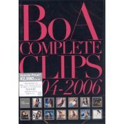 BoA Complete Clips 2004-2006 (Japan)