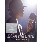 BoA The Live - Ura BoA Kikase Kei (Japan)