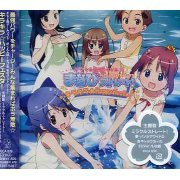 Miracle Straight (Gakuen Utopia - Manabi Straight! KiraKira Happy Festa! Theme Song) (Japan)