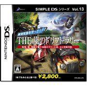 Simple DS Series Vol. 13: Ijoukishou wo Tsuppashire - The Arashi no Drift Rally (Japan)