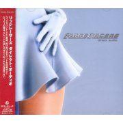 Ridge Racers Direct Audio (Japan)
