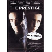 The Prestige (Hong Kong)