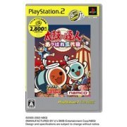 Taiko no Tatsujin: Appare Sandaime (PlayStation2 the Best) (Japan)