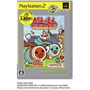 Taiko no Tatsujin: Animated Cartoon Festival (PlayStation2 the Best) (Japan)