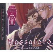 Vassalord. Act.II (Japan)