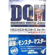 Dragon Quest Monsters: Joker Official Guide Book (Japan)