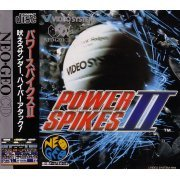 Power Spikes II (Japan)