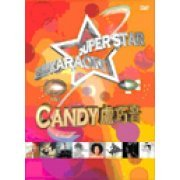 Super Star - Candy Lo [Karaoke DVD] (Hong Kong)