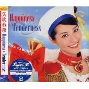 Happiness&Tenderness (Japan)