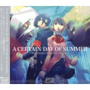 Persona 3 Drama CD (Japan)