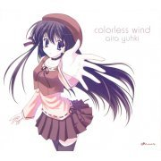Colorless Wind (Japan)